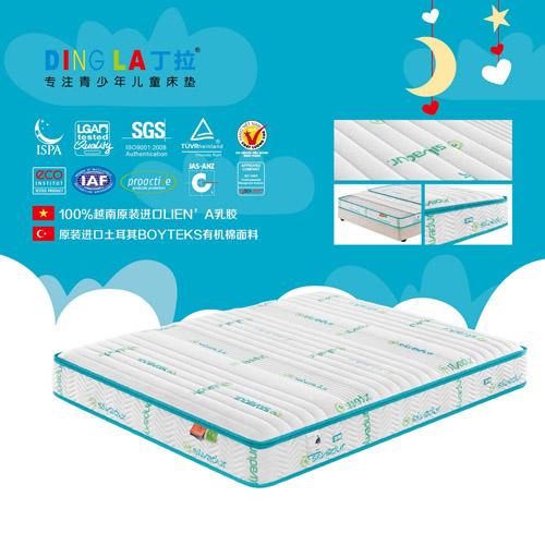青少年儿童床垫选择有哪些技巧