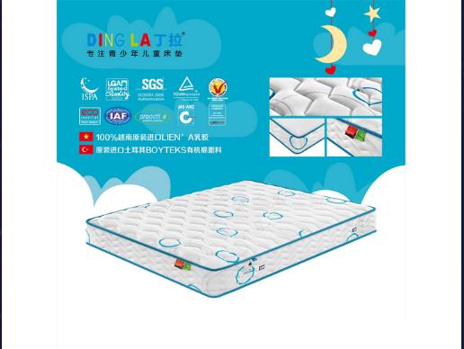 儿童床垫的介绍,尽量选择这种类型的!