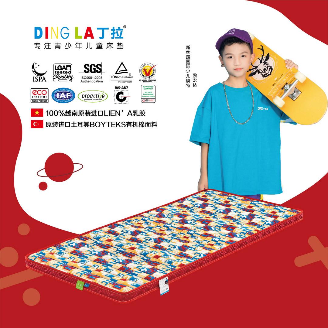 儿童床垫的研发