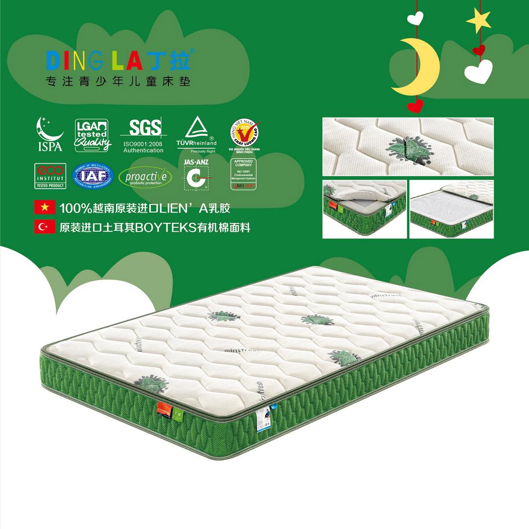 儿童床垫的睡眠效果